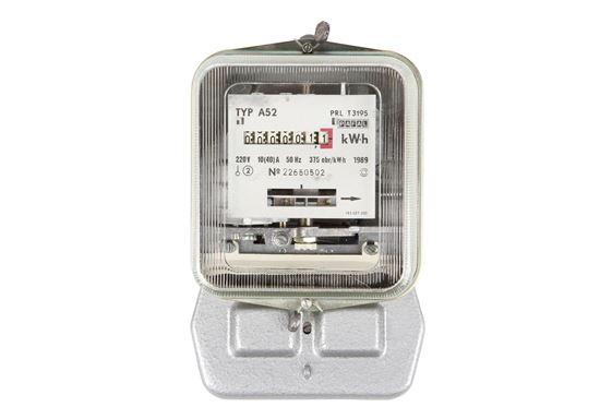 Licznik energii elektrycznej 1-fazowy A52 10/40A 220V REG./WZOR.