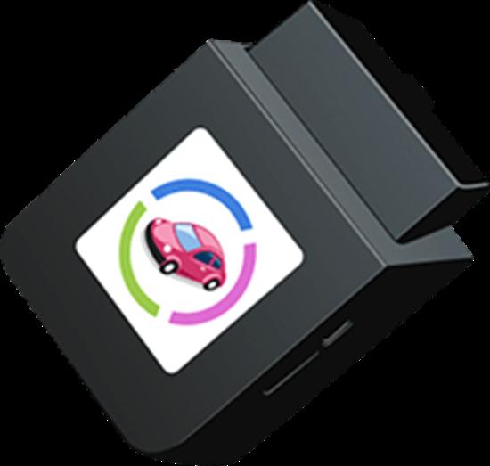Locon Rejestrator jazdy Lokalizator GPS do auta Bezpieczna Rodzina BA.02