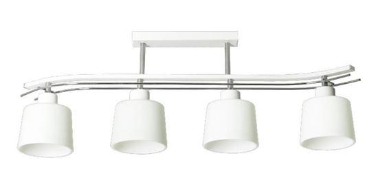 Lampa sufitowa Olimp 4 biała