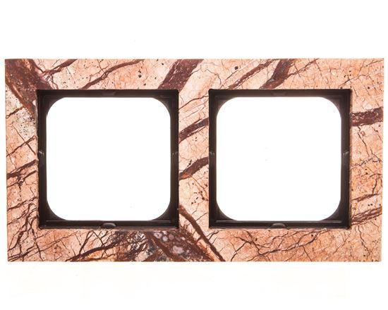 SONATA Ramka podwójna kameń (forest) R-2RK/36