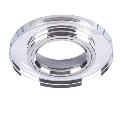 Oprawa OZZO VIDI 11G-S/CH okrągła srebrna stała szkło