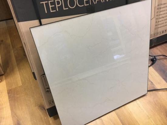 Grzejnik - panel ceramiczny na podczerwień TC400R