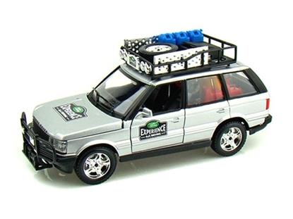 Bburago 1:24 Range Rover srebrny  /Bijoux