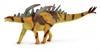 CollectA 88774 dinozaur Gigantspinozaur  rozmiar:L (004-88774)