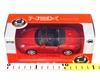 WELLY 1:34 Porsche Boxster S cabrio czerwony