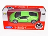 WELLY 1:34 Lamborghini Huracan LP 610-4 - zielony