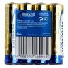 4 x bateria alkaliczna Maxell Alkaline LR03 / AAA (shrink)