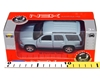 Welly 1:34 Chevrolet Tahoe 2008 -błękitny