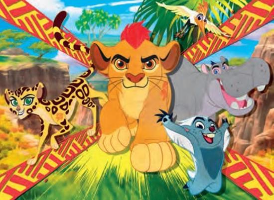 Clementoni Puzzle 60 el. Lion Guard  08423 (08423 CLEMENTONI)