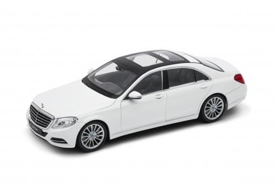 Samochód Mercedes-Benz S-Class (GXP-700370)