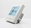 Termostat pokojowy HTP300 WIFI-E 230V