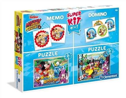 Puzzle Superkit 2x30 Memo+Domino SL Mickey (08217 CLEMENTONI)