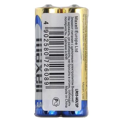 2 x bateria alkaliczna Maxell Alkaline LR03 / AAA (shrink)