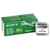 10 x bateria srebrowa mini Sony 317 / SR516SW / SR62