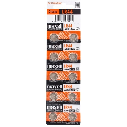 10 x bateria alkaliczna mini Maxell G13 / AG13 / L1154 / LR44 / 157 / V13GA / RW82 / A76