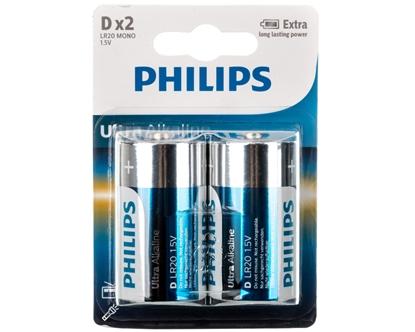 Bateria alkaliczna LR20 / D 1,5V ULTRA ALKALINE LR20E2B/10 /blister 2szt./