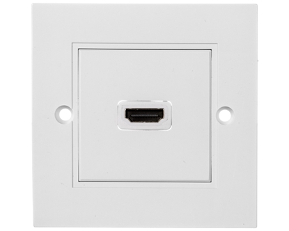 Gniazdo podtynkowe HDMI białe z gniazdem HDMI 51722
