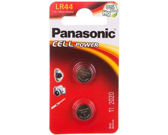 Bateria alkaliczna LR-44 / AG13 1,5V /blister 2szt./