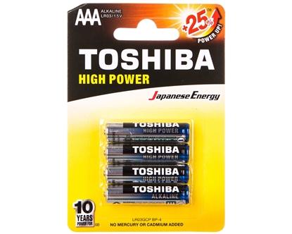 Bateria alkaliczna LR03 / AAA 1,5V HIGH POWER LR03GCNP BP-4 /blister 4szt./