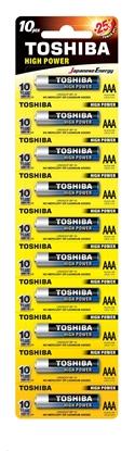 Bateria alkaliczna LR03 / AAA 1,5V HIGH POWER LR03GCP BP-1X10 /sticker 10szt./