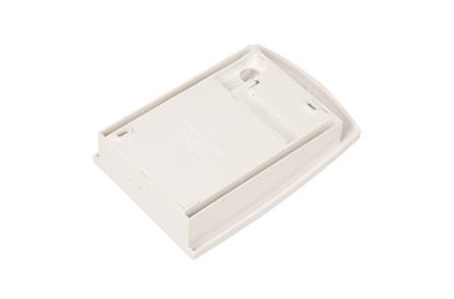 Dzwonek dwutonowy 230V biały DNS-911/N-BIA SUN10000069
