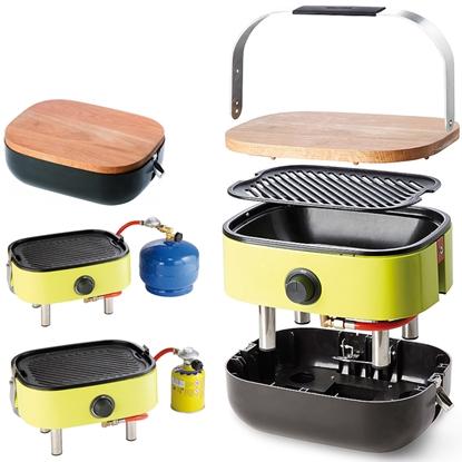 Grill turystyczny gazowy z płytą żeliwną z funkcją kuchenki PIKNIK Mini BBQ