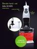 Blender ręczny + zestaw AD 4605