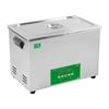 Myjka wanna ultradźwiękowa PROCLEAN 28.0 pojemność 28L
