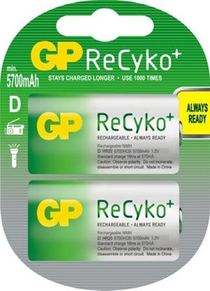 2 x GP ReCyko+ R20/D Ni-MH 5700mAh