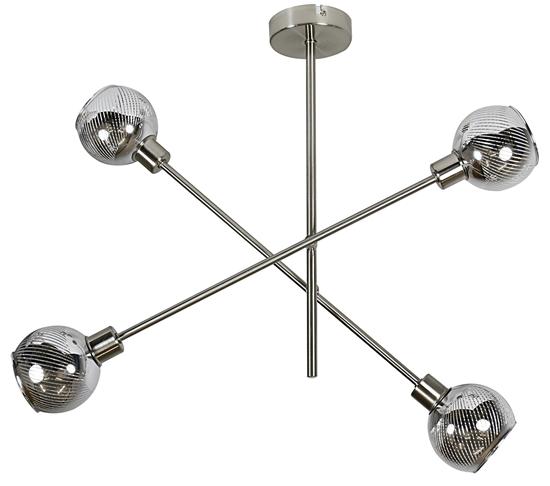 LAMPA SUFITOWA WISZĄCA CANDELLUX MIGO 34-72436 SZTYCA  E14 LED SATYNA