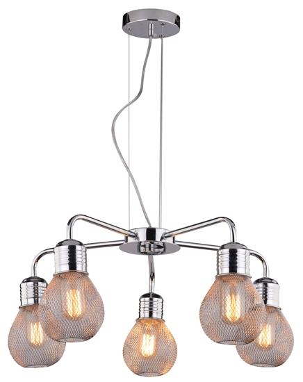 Lampa wisząca chrom druciany klosz 5x60W regulacja 35-58669