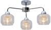 Lampa sufitowa chromowa szklany klosz 3x40W Ray Candellux 33-67081