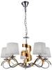 Lampa wisząca żyrandol chrom/złoty 5x40W regulacja Denis Candellux 35-23445