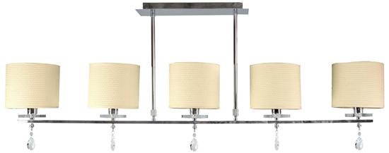Lampa Sufitowa Candellux Estera 35-11527 E14 Chrom