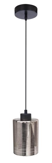 Lampa wisząca sufitowa chromowa szklana E27 Cox Candellux 31-53862