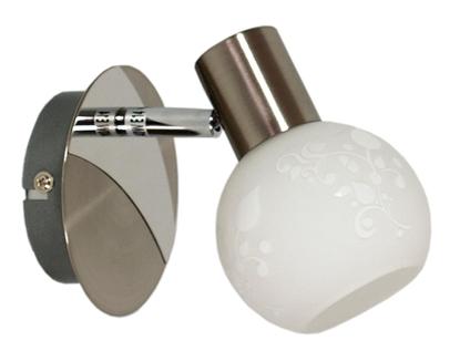 LAMPA ŚCIENNA KINKIET CANDELLUX AVILA 91-10049  E14 SATYNA