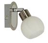 LAMPA ŚCIENNA KINKIET CANDELLUX ALABASTER 91-06998  G9 SATYNA+CHROM