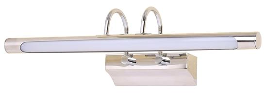 LAMPA ŚCIENNA KINKIET CANDELLUX LINEA 20-40763  LED CHROM