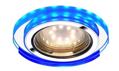Oprawa stropowa okrągła LED uchylna niebieska SSU-23 Candellux 2263830