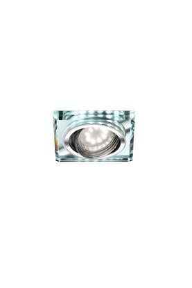 Oprawa stropowa uchylna kwadrat biały LED oczko GU10 SSU-22 Candellux 2263045