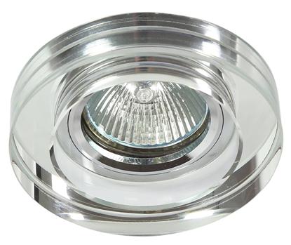 Oprawa stropowa bezbarwna okrągła szklana MR16 50W SS-31 Candellux 2228723