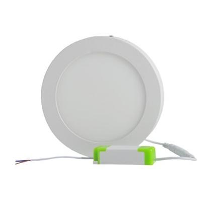 Kaseton LED IP44 Milagro LED PANEL
