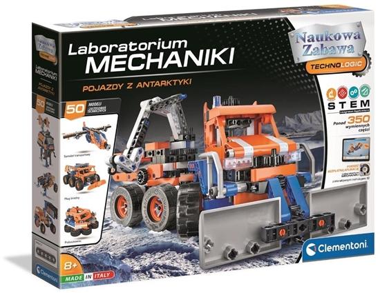 Laboratorium Mechaniki Pojazdy z Antarktyki (GXP-736278)
