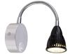 LAMPA SCIENNA KINKIET CANDELLUX DINO 21-43733 CHROM/ALUMINIUM