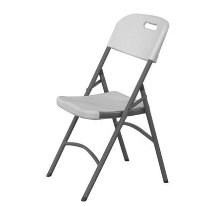 Krzesło cateringowe składane białe do 180kg - Hendi 810965
