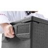 Pojemnik termoizolacyjny cateringowy termos do transportu żywności EEP GN1/1 39L - Hendi 707982
