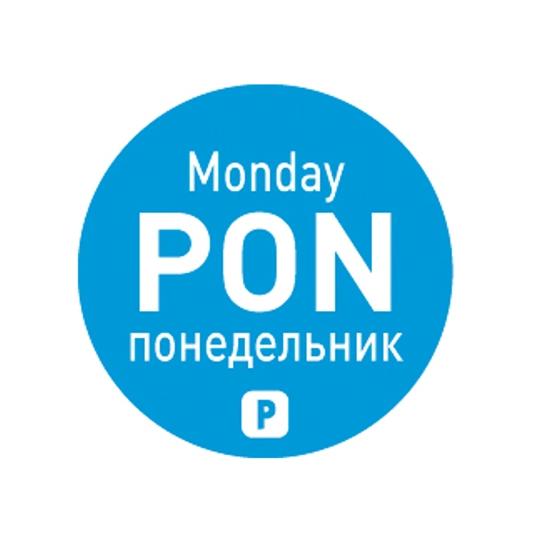 Jednorazowe naklejki food safety na pojemniki Poniedziałek PL RU EN 2000 szt. Hendi 850008