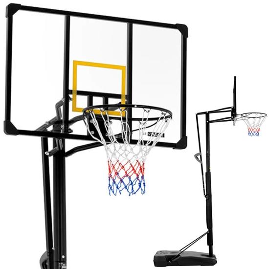 Zestaw kosz do koszykówki mobilny regulowany na stojaku wys. 230-305 cm