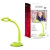 Lampka LED INGA GREEN
