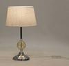 Lampka stołowa gabinetowa bursztyn Fero 41-34601